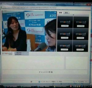 Radio_2011_7_happy_fm_itami